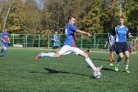 Групповой этап Кубка Слободы-2015, Фото: 411