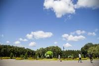 Арт-объект «Зеленая планета», Фото: 13