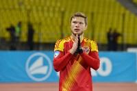 «Арсенал» Тула - «Балтика» Калининград - 1:0, Фото: 120