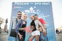 Концерт в День России в Туле 12 июня 2015 года, Фото: 43