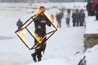 Как туляки провожали зиму на набережной Упы, Фото: 113