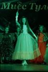 «Мини Мисс Тула-2013» - Тихонова Катя!, Фото: 101