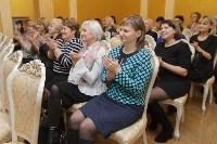 Фото пресс-службы правительства Тульской области, Фото: 20