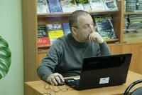 Второй центр обучения пенсионеров компьютерной грамотности. 21.05.2015, Фото: 12