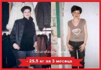 Как похудеть к лету, Фото: 5