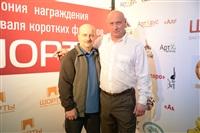 Фестиваль короткометражных фильмов «Шорты», Фото: 12