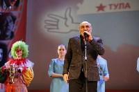 Закрытие фестиваля Улыбнись, Россия, Фото: 53
