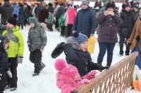 Как туляки провожали зиму на набережной Упы, Фото: 16