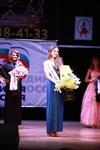 Мисс Тульская область - 2014, Фото: 402