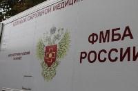 Узловчане получили консультации столичных врачей-специалистов, Фото: 8