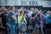 """Ночь астрономии в тульской """"Искре"""", Фото: 48"""