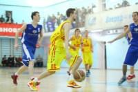 Баскетбол. , Фото: 20