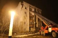 Взрыв газа в Ясногорске, Фото: 15