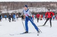 «Яснополянская лыжня - 2016», Фото: 33