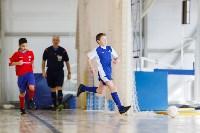 Областной этап футбольного турнира среди детских домов., Фото: 24