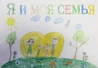 Морозова Ярослава, 10 лет «Я и моя семья», Фото: 32