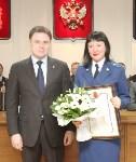 День сотрудника прокуратуры. 13.01.2015, Фото: 3