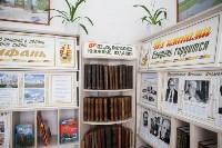В Епифани открылся Центра культурного развития, Фото: 14