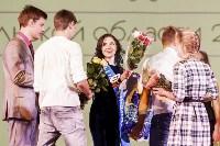 """Конкурс """"Мисс Студенчество Тульской области 2015"""", Фото: 199"""