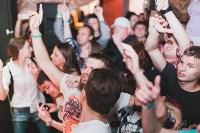 Группа «Кирпичи» отметила в Туле 20-летие, Фото: 49