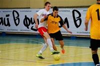 Чемпионат Тулы по мини-футболу. 20 января 2014, Фото: 1