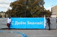 Шествие студентов, 1.09.2015, Фото: 24