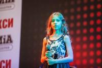 Финал «Тульского голоса. Дети», Фото: 142