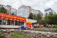 """Открытие магазина """"Тульский пряник"""", Фото: 55"""