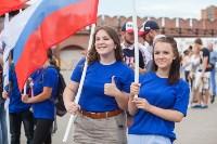 Матч Испания - Россия в Тульском кремле, Фото: 62