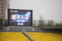 """""""Арсенал"""" - """"Рубин"""" 8 мая 2021 г., Фото: 124"""