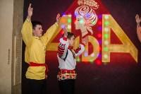 """Встреча в РК """"Аида"""", Фото: 56"""