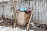 """Приют """"Любимец"""", 5.02.2016, Фото: 9"""
