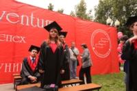 Вручение дипломов магистрам ТулГУ. 4.07.2014, Фото: 1