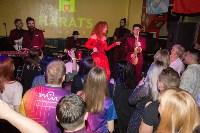 День рождения тульского Harat's Pub: зажигательная Юлия Коган и рок-дискотека, Фото: 7