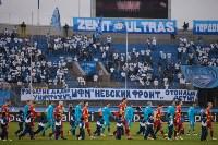 «Зенит» Санкт-Петербург - «Арсенал» Тула - 1:0, Фото: 137