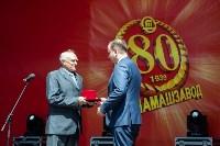 Празднование 80-летия Туламашзавода, Фото: 22