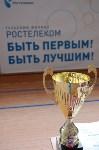 Тульский филиал «Ростелекома» организовал спартакиаду для своих сотрудников, Фото: 13