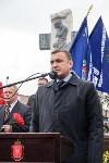 Митинг, посвященный Дню памяти погибших в радиационных авариях и катастрофах, Фото: 26