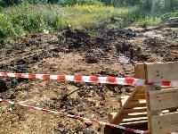 Нефтепродукты в Комарках, 12 августа 2019, Фото: 1