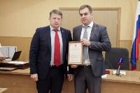 Награждение в администрации города, Фото: 8