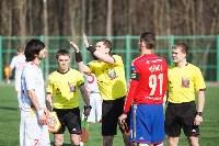 «Арсенал-м» - ЦСКА-м - 0:0, Фото: 10