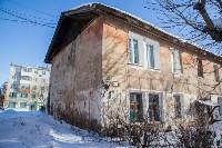 Ветхий дом в Донском, Фото: 14