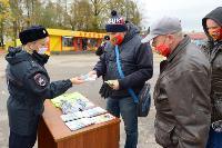 """""""Арсенал""""- """"Урал"""", Фото: 9"""