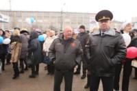 Митинг в честь Дня народного единства, Фото: 104