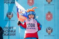 Лыжня России-2020, Фото: 55
