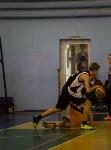 Тульская Баскетбольная Любительская Лига. Старт сезона., Фото: 129