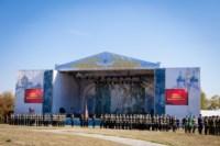 Куликово поле. Визит Дмитрия Медведева и патриарха Кирилла, Фото: 33