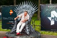 Железный трон в парке. 30.07.2015, Фото: 4
