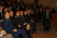 Туляков отметили федеральными и региональными наградами накануне Дня Конституции, Фото: 38