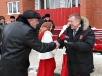 Вручение ключей от квартир в Туле на ул.Новоселов. 9.02.2015, Фото: 4